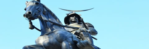 宮城県イメージ画像