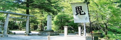 新潟県イメージ画像